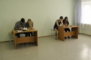 Учебная комната